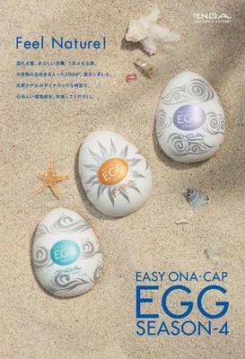EGG4_月刊SOD_表4ブログ用_[280*190].jpg