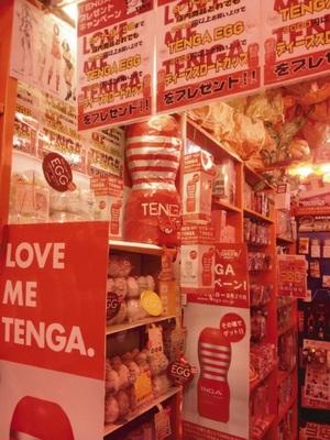 TENGAキャンペーン画像10018054神田書店つくば店�A(茨城県)s.jpg
