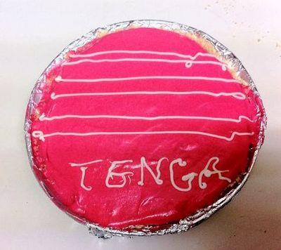 TENGAチーズケーキ 途中1.jpg