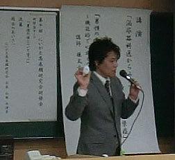 shishyunki_09.jpg